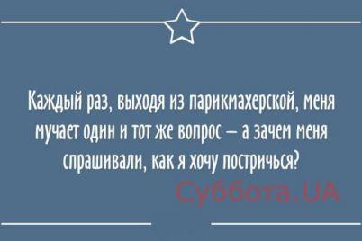 smeh-prodlevaet-zhizn-veselaya-podborka-anekdotov-na-8-yanvarya-foto.jpg