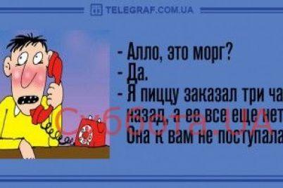 smeh-prodlevaet-zhizn-veselaya-podborka-anekdotov-na-9-dekabrya-foto.jpg