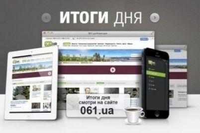 smert-yuriya-barannika-pereezd-vospitannikov-internata-arest-imushhestva-zaporozhtransformatora-itogi-6-noyabrya.jpg
