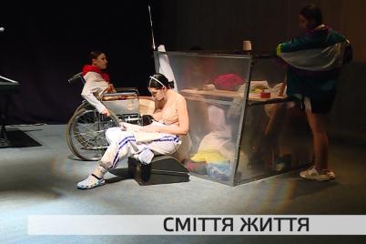 smittya-zhittya-zaporizhczyam-pokazali-vistavu-u-nas-use-dobre.png