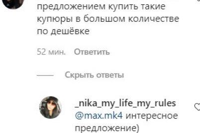 smotri-v-oba-v-zaporozhe-poyavilis-falshivye-500-grivnevye-kupyury-foto.jpg