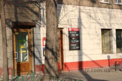 so-zdanij-v-czentre-zaporozhya-prodolzhayut-ubirat-krichashhie-vyveski-foto.jpg