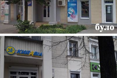 so-zdanij-v-czentre-zaporozhya-ubrali-krichashhie-vyveski-foto.jpg