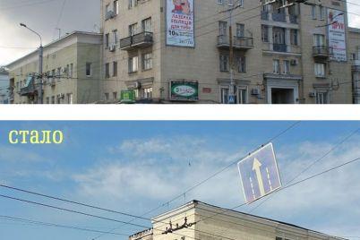 so-zdaniya-v-czentre-zaporozhya-ubrali-urodlivuyu-reklamnuyu-konstrukcziyu-foto.jpg