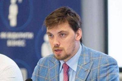 sogodni-do-kabinetu-ministriv-mad194-potrapiti-prod194kt-derzhbyudzhetu-na-2020-rik.jpg