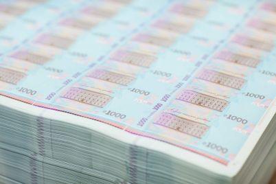 sogodni-naczbank-vviv-v-obig-banknotu-nominalom-1000-grn.jpg