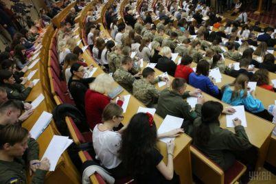 sogodni-zaporizhzhya-yak-i-vsya-ukrad197na-vidznachad194-den-ukrad197nskod197-pisemnosti-ta-movi.jpg