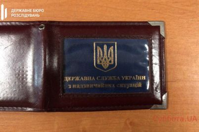 sotrudnik-gschs-v-zaporozhskoj-oblasti-pogorel-na-vzyatke-foto.jpg