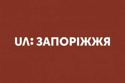 spivrobitniki-zaporizkod197-filid197-suspilnogo-proveli-akcziyu-abi-privernuti-uvagu-do-skorochennya-chasu-vlasnogo-kontentu.jpg