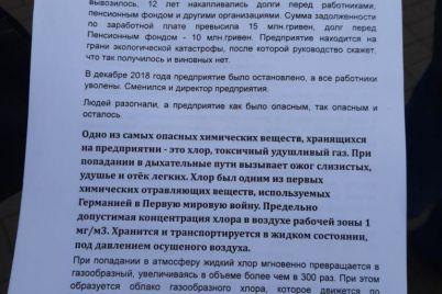 spivrobitniki-zaporizkogo-zavodu-vimagayut-privatizaczid197-pidprid194mstva-ta-poperedzhayut-pro-tehnogennu-katastrofu.jpg