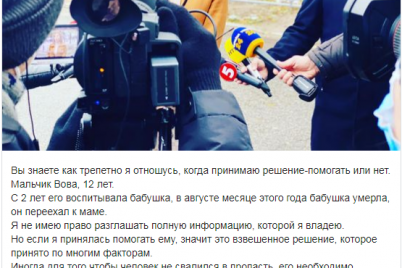 spravoyu-pro-pidpal-12-richnogo-hlopchika-z-berdyanska-zajnyalasya-naczpolicziya.png