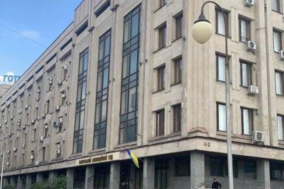 srochno-prervana-rabota-odnogo-iz-vazhnejshih-sudov-zaporozhskoj-oblasti-foto.jpg