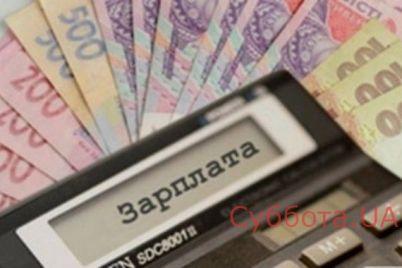 stal-izvesten-razmer-srednej-zarabotnoj-platy-v-zaporozhe-foto.jpg
