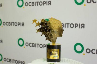 stali-vidomimi-imena-pedagogiv-zi-zaporizhzhya-yaki-pretenduyut-na-prestizhnu-premiyu.jpg