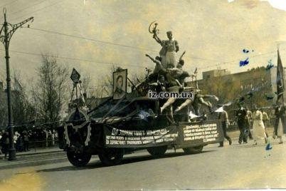 stalinskij-pol-dens-kak-otmechali-1-maya-v-zaporozhe-80-let-nazad.jpg