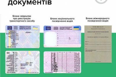 stalo-izvestno-kak-budut-vyglyadet-novye-voditelskie-prava-i-tehpasport-v-ukraine.jpg