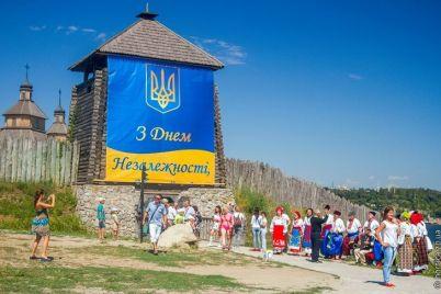 stalo-izvestno-kak-v-zaporozhe-den-nezavisimosti-otmechat-budut.jpg