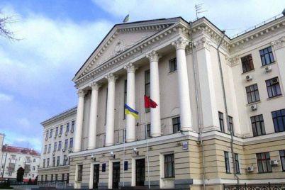 stalo-izvestno-kuda-hotyat-napravit-zaporozhskie-vlasti-500-millionov-kreditnyh-deneg.jpg