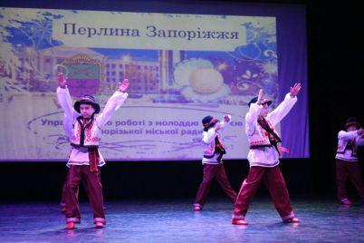 stalo-vidomo-hto-stav-perlinoyu-zaporizhzhya.jpg