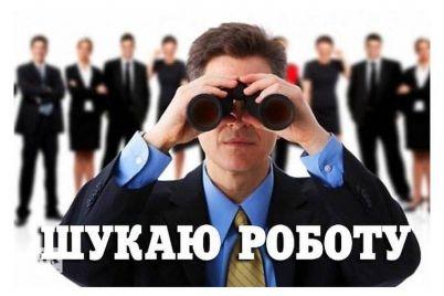 stalo-vidomo-predstavniki-yakih-profesij-v-zaporizhzhi-otrimuyut-pristojnu-zarplatnyu.jpg