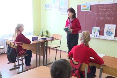 stalo-vidomo-yaki-shkoli-zaporizhzhya-ta-oblasti-viyavilisya-v-czomu-roczi-najkrashhimi.jpg