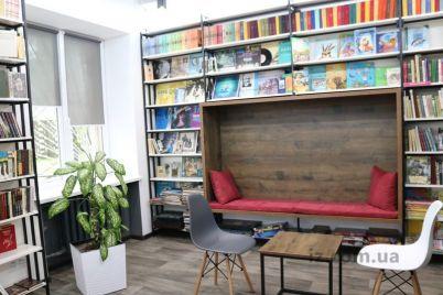stilno-i-po-evropejski-v-zaporozhe-planiruyut-obnovit-vse-biblioteki.jpg