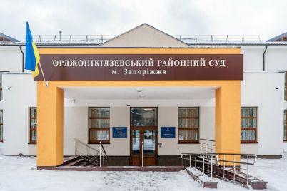 sud-otpustil-direktora-departamenta-zhkh-pod-lichnoe-obyazatelstvo.jpg