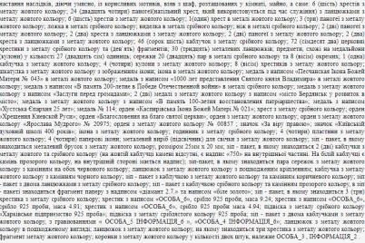 sud-vinis-virok-u-spravi-pro-grabizh-budinku-yuvelira-v-berdyansku.png