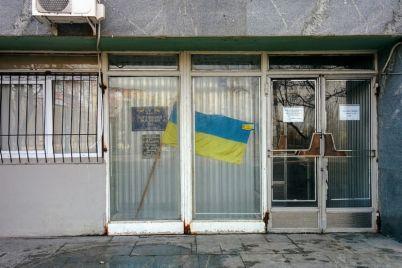 sudya-v-otstavke-iz-zaporozhya-zadeklarirovala-dohod-pochti-v-900-tysyach-griven.jpg