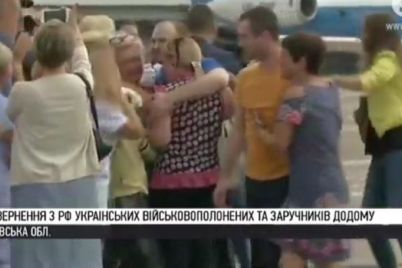 sushhenko-senczov-zaporozhecz-panov-poyavilsya-polnyj-spisok-teh-kogo-vernuli-iz-rossii.jpg