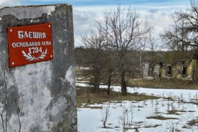 sushhestvovalo-s-18-go-veka-v-ukraine-ischezlo-eshhe-odno-selo-foto.jpg