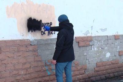 svoimi-silami-kak-zaporozhskie-aktivisty-boryutsya-s-narkoreklamoj.jpg