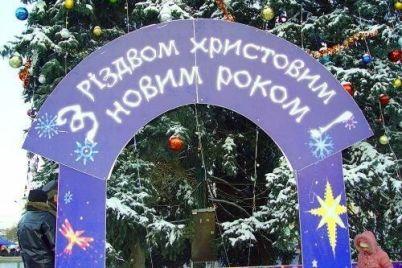 svyata-vzhe-blizko-yak-zaporizhcziv-budut-rozvazhati-na-ploshhi-festivalnij.jpg