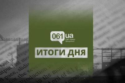 svyatilishhe-na-horticze-zabastovka-zhurnalistov-pered-meriej-i-zakrytie-aeroporta-itogi-3-sentyabrya.jpg