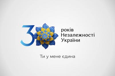 svyatkuvannya-po-zaporizki-stala-vidoma-programa-zahodiv-do-30-richchya-nezalezhnosti-ukrad197ni.png