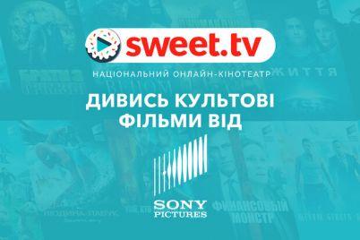 sweet-tv-vidkriv-biblioteku-gollivudskod197-studid197-sony-pictures.jpg