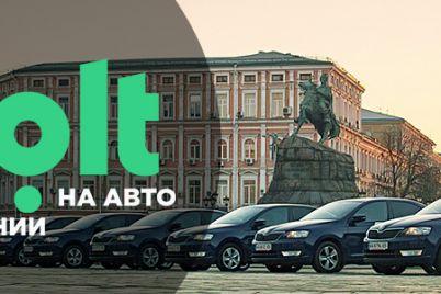 taksi-bolt-komfortnye-perevozki-i-stabilno-vysokij-zarabotok.jpg