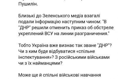 tanczi-na-trunah-zagiblih-gerod197v-reakcziya-zaporizhcziv-na-rishennya-zelenskogo-pro-inspekcziyu-bojovikami-ukrad197nskih-poziczij.jpg