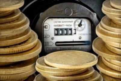 tarif-na-elektroenergiyu-dlya-naseleniya-i-predpriyatij-zaporozhya-i-oblasti.jpg