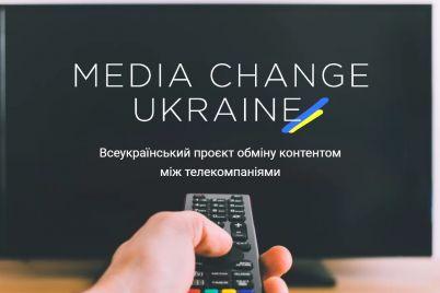 telekanal-tv5-doluchivsya-do-vseukrad197nskod197-programi-obminu-kontentom.jpg