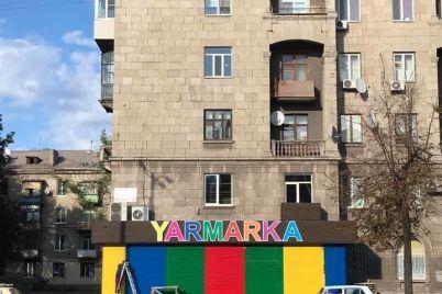 teper-eto-dom-yarmarka-zaporozhczy-vozmushheny-poyavleniem-raznoczvetnogo-fasada-na-pamyatnike-arhitektury.jpg
