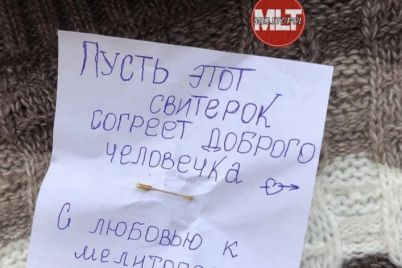 teplaya-akcziya-v-zaporozhskoj-oblasti-derevya-naryadili-v-kurtki-i-palto-foto.jpg