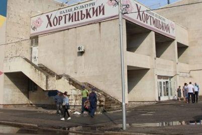 tochkoj-prityazheniya-zaporozhczev-stanet-obnovlennyj-rags.jpg