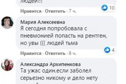 tri-godini-v-cherzi-zaporizhczi-pokazali-chergi-hvorih-do-likariv-foto.jpg