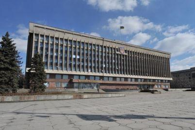 tri-kommunalnye-predpriyatiya-zaporozhskogo-oblsoveta-predlagayut-osvobodit-ot-naloga.jpg