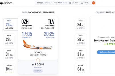 tri-mezhdunarodnye-aviakompanii-vozobnovlyayut-polety-iz-zaporozhya.png