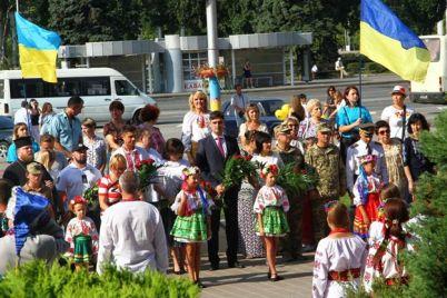 trogatelno-tak-v-czentre-sotni-zaporozhczev-otmetili-den-nezavisimosti.jpg