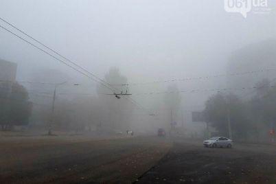 tuman-i-gololed-kakaya-pogoda-ozhidaet-zaporozhczev-na-vyhodnye.jpg