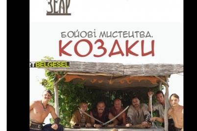 tureczki-televizijniki-znyali-film-pro-zaporizhzhya-horticzyu-ta-kozakiv.png