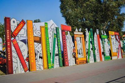 tvorchestvo-bez-granicz-v-zaporozhe-prohodit-detskij-festival-knigolese.jpg